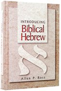 Introducing Biblical Hebrew Hardback
