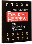 Biblical Hebrew Paperback