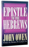 Epistle to the Hebrews Paperback
