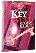 KJV Hebrew-Greek Key Word Study Bible Hardback