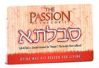 The Passion Aramaic Witness Card Pack of 25 Stationery