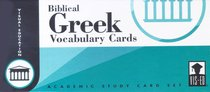 Biblical Greek Vocabulary Cards