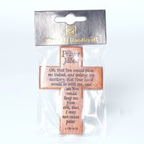 Small Wood Cross: Oh That You Would Bless Me Indeed