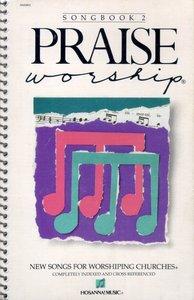 Hosanna Praise & Worship #02 Music