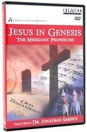 Jesus in Genesis DVD