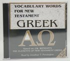 Vocabulary Words For New Testament Greek CD