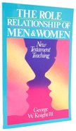 Role Relationship of Men and Women Paperback