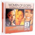 8 Great Hits: Great Women of Gospel