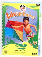 Kids@Church 05: Ad5 Ages 5-7 Teacher's Pack (Adventure) (Kids@church Curriculum Series) Pack