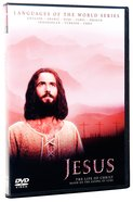 Jesus Film: English + 7 Languages