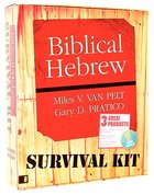 Biblical Hebrew Survival Kit Pack