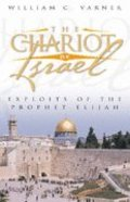 The Chariot of Israel Paperback