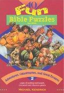 40 Fun Bible Puzzles #02 Paperback