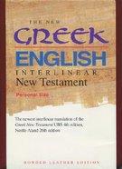 New Greek/English Interlinear New Testament Burgundy Bonded Leather