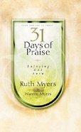 31 Days of Praise Hardback
