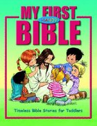 My First Handy Bible Board Book