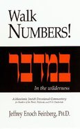 A Messianic Jewish Devotional Commentary (Walk Messianic Jewish Devotional Commentaries Series)