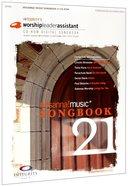 Hosanna Music Songbook 21 (Cdrom) Cd-rom