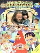 Dlc My Big-Screen Adventure Ages 6-12 (Leader) (Discipleland Curriculum Series)