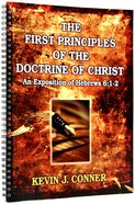 The First Principles of the Doctrine of Christ Spiral