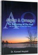 Alpha & Omega Paperback