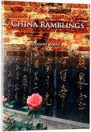 China Ramblings
