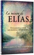 La Mision De Elias (The Elijah Task) Paperback