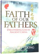 Faith of Our Fathers Paperback