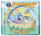 Jesus Loves Me This I Know (Happy Mouse Presents Series) CD