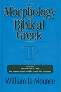 Morphology of Biblical Greek Paperback
