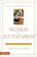 Women of the Old Testament Paperback