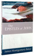 Epistles of John (Expositional Commentary Series) Paperback