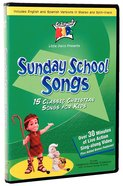 Sunday School Songs (Kids Classics Series) DVD