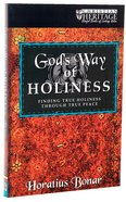 God's Way of Holiness (Christian Heritage Series) Paperback