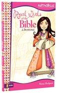 Real Girls of the Bible (Faithgirlz! Series) Paperback