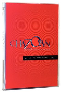 Relationships With People (Chazown Series)