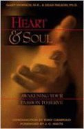 Heart and Soul Paperback