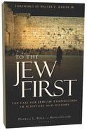 To the Jew First Paperback