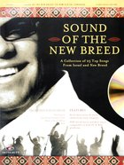 Sound of New Breed Cd-rom