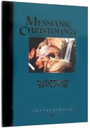 Ha-Mashiach: The Messiah of the Hebrew Scriptures Paperback