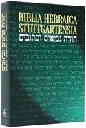 Biblia Hebraica Stuttgartensia (Hebrew Bible) Paperback