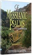 The Messianic Psalms Paperback
