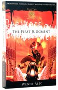 Messiah, the First Judgement (#02 in Chronicles Of Brothers Series)