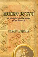 Christ in You Paperback
