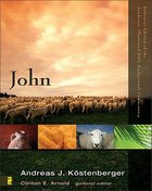 John (Zondervan Illustrated Bible Backgrounds Commentary Series)