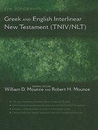 Zondervan Greek and English Interlinear New Testament (Tniv/nlt) Hardback