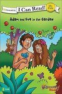Adam and Eve in the Garden (My First I Can Read/beginners Bible Series) Paperback