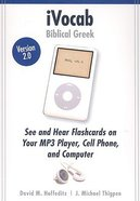 Ivocab Bible Greek 2.0 See and Hear Flashcards