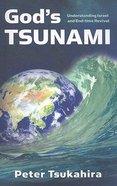 God's Tsunami Paperback