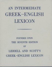Intermediate Greek English Lexicon Dictionary
